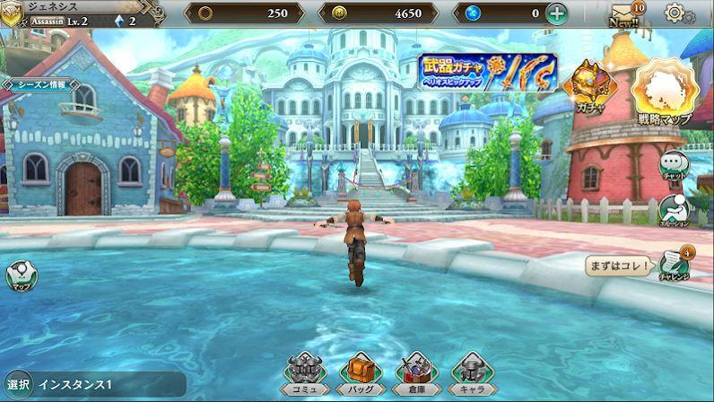 Fantasy Earth Genesis 4122019 4