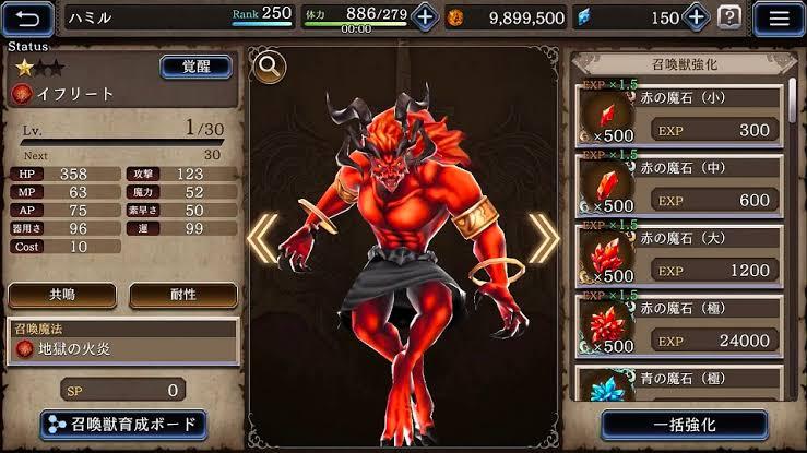 Final Fantasy 25122019 3