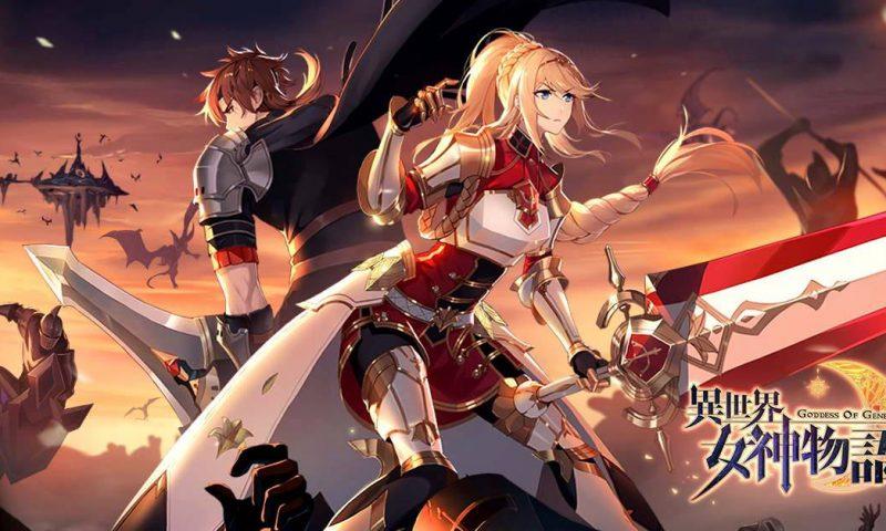 Goddess of Origin เกมมือถือ RPG อลังการเปิดให้ลงทะเบียนแล้ว