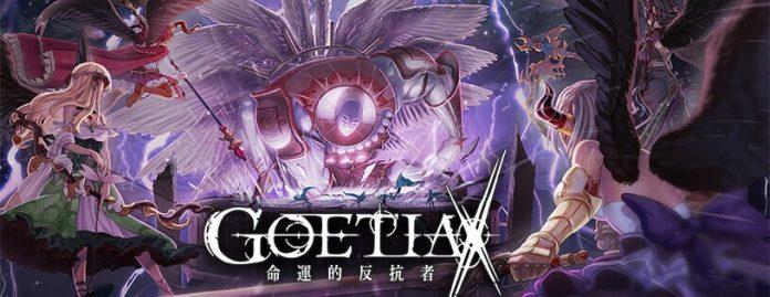 น่าเล่นมาก GoetiaX เกมมือถือ RPG สายดาร์กจากญี่ปุ่นเปิดให้ลงทะเบียน