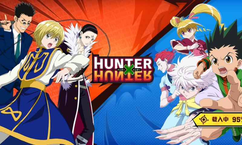 Hunter x Hunter เกมมือถือแนว Action RPG การ์ตูนชื่อดังจากค่าย Tencent