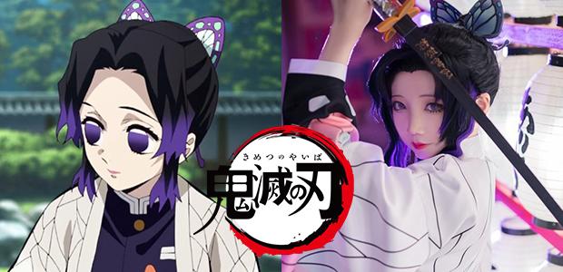 Kimetsu no Yaiba 5122019 1