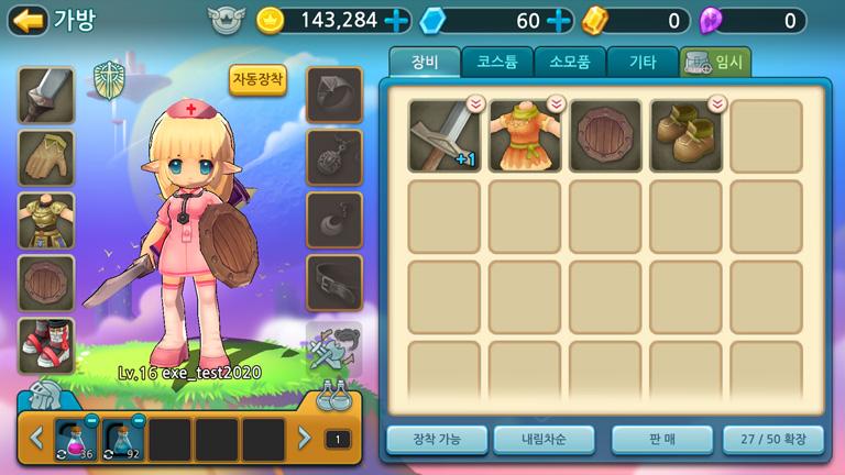 Luna Mobile 17122019 4