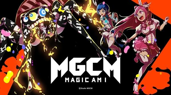 MGCM: Magia Am I เกมมือถือสาวน้อยจอมเวทย์ประกาศเตรียมเปิดปีหน้า