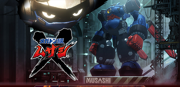 Megaton Musashi 17122019 1