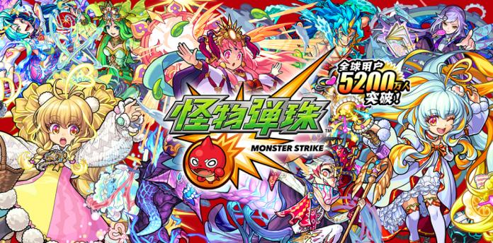 เอาไม่อยู่ Monster Strike ประกาศปิดตัวรอบที่สองในประเทศจีน