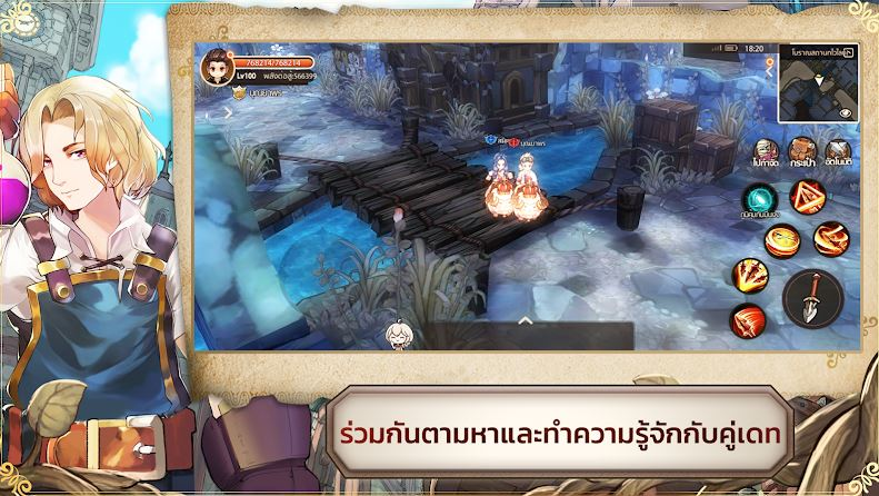 Neverland 8122019 4