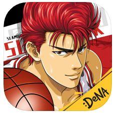 Slam Dunk Mobile 5122019 4