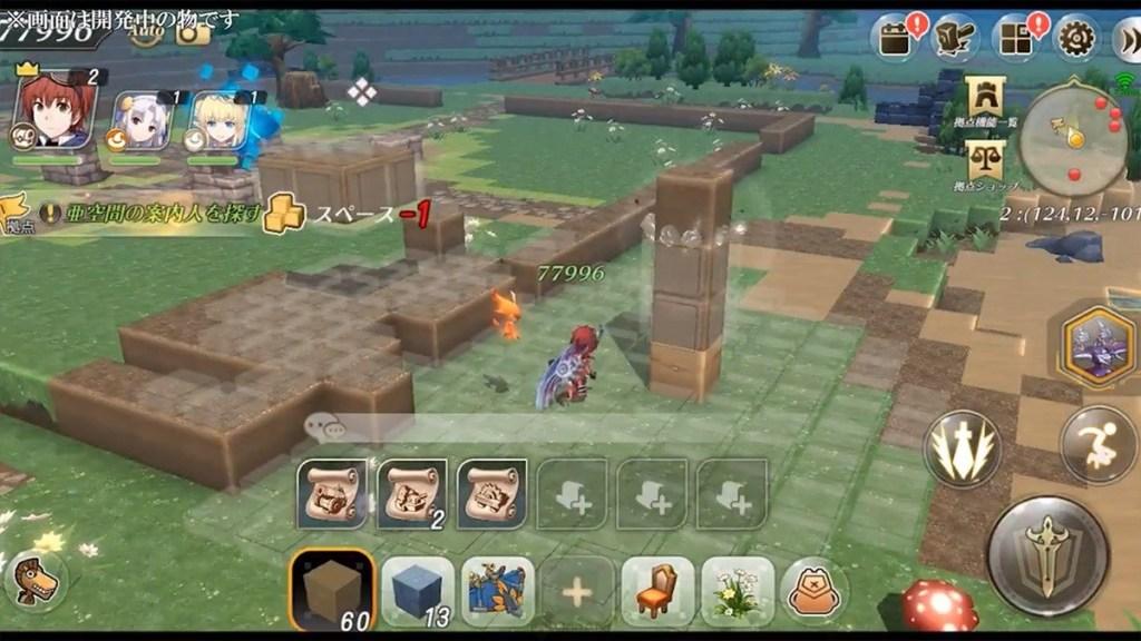 Square Enix 30122019 3