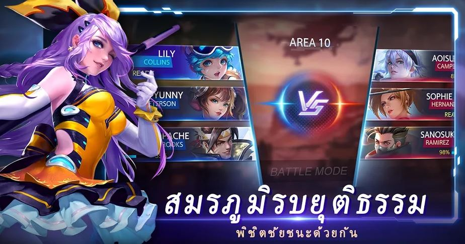 Strike Royale 30122019 3