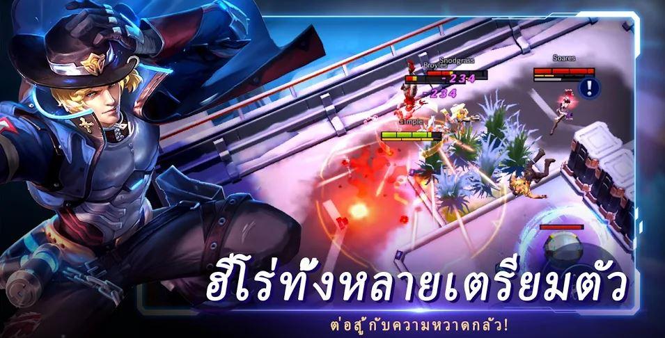 Strike Royale 30122019 4