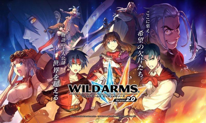 ลอยไปอีกหนึ่ง WILDARMS เกมมือถือแนว RPG ประกาศยุติให้บริการ