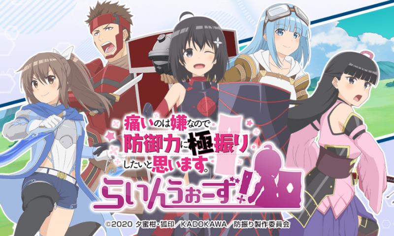 All points are divided เกมมือถือ RPG จากนิยายญี่ปุ่นเปิดบริการแล้ววันนี้
