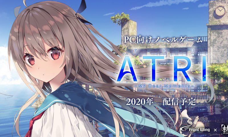 Aniplex เปิดตัวผลงานชิ้นใหม่ ATRI My Dear Moments เตรียมลุยตลาดปีนี้