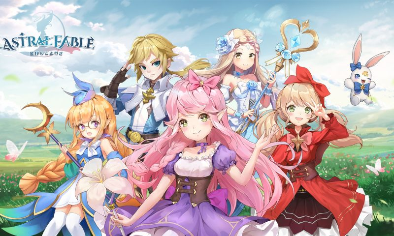 Astral Fable เกมมือถือ MMORPG สายแบ๊วสุดน่ารักกำลังเปิดตัวในไทย