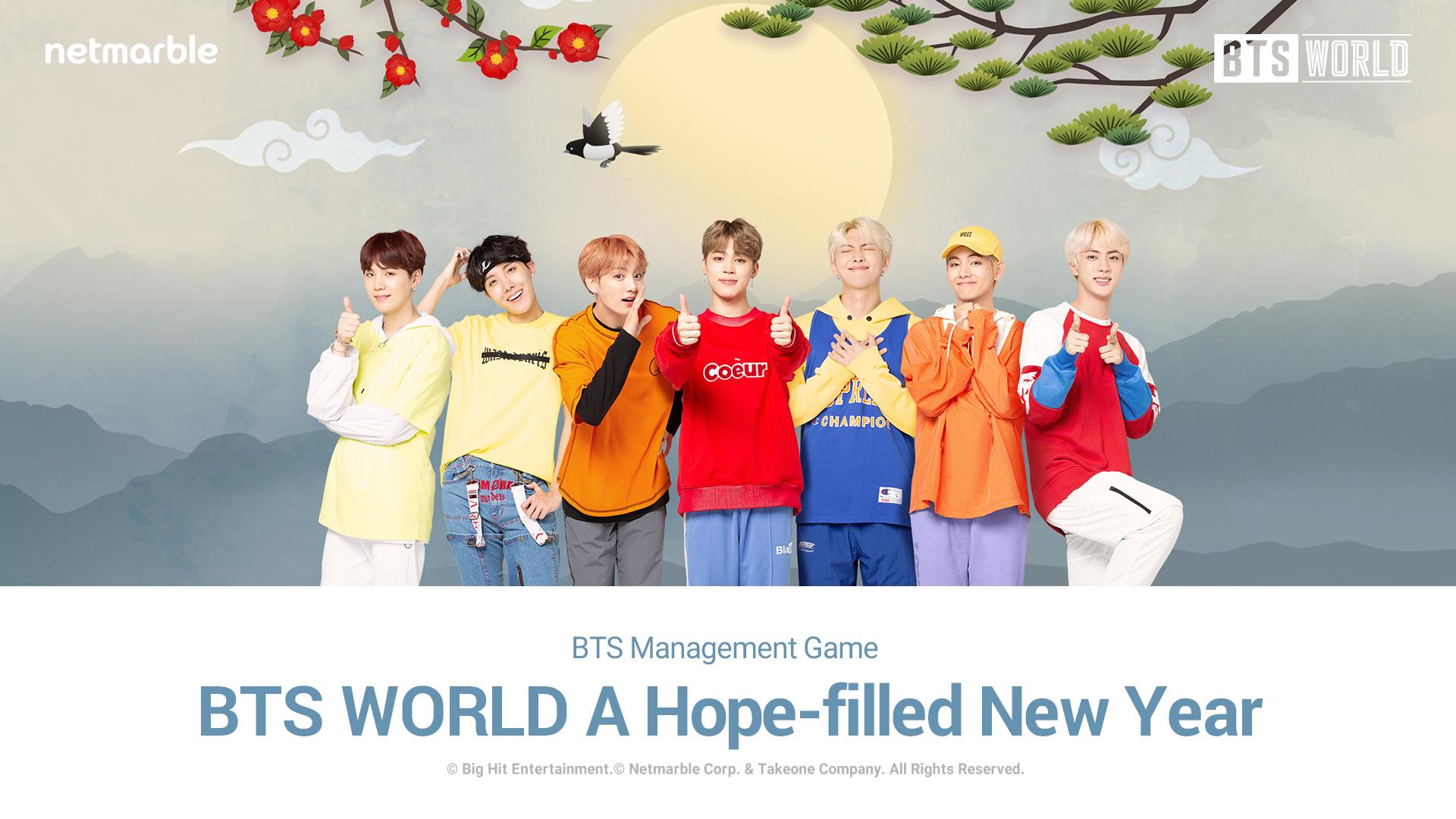 BTS WORLD Seollal Update 1712020