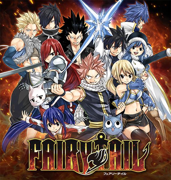 Fairy Tail 112020 2