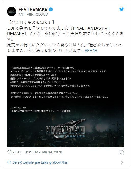 Final Fantasy VII Remake 1512020 4