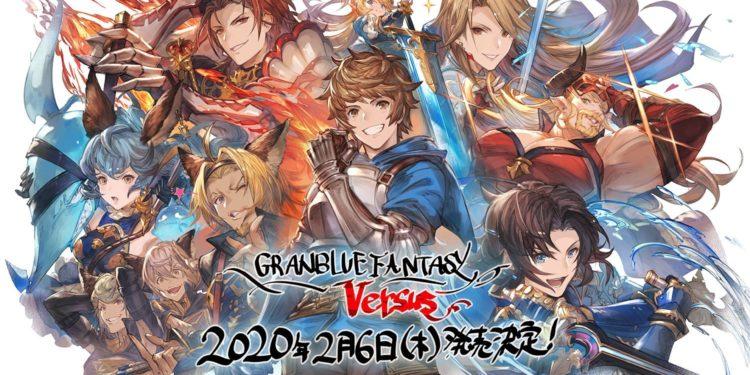 Granblue Fantasy Versus 1212020 2