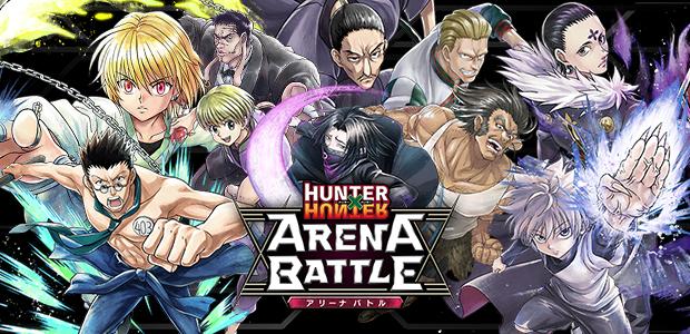 HUNTER×HUNTER: Arena Battle ประกาศวันเปิดให้บริการอย่างแล้ว
