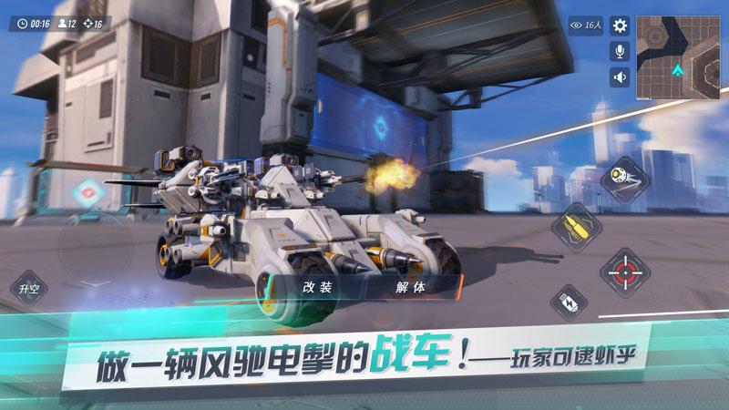 Infinte Tank 1512020 5