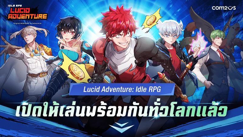 Lucid Adventure Idle RPG 250163