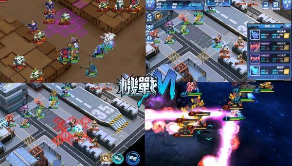 Machine War M 1312020 3