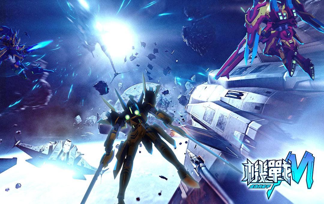 Machine War M 512020 3