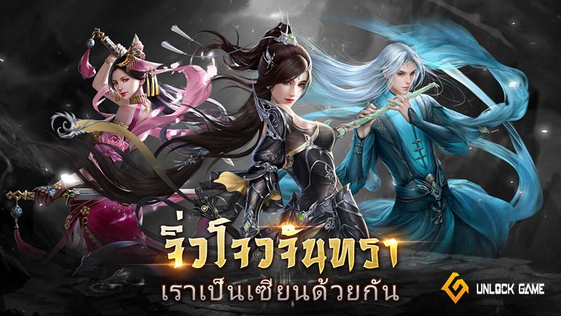 Mobile Game 1