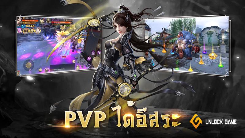 Mobile Game 3