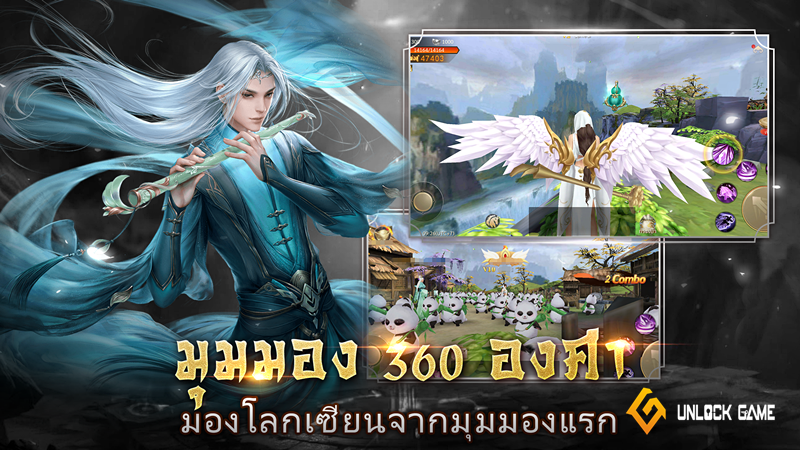 Mobile Game 4