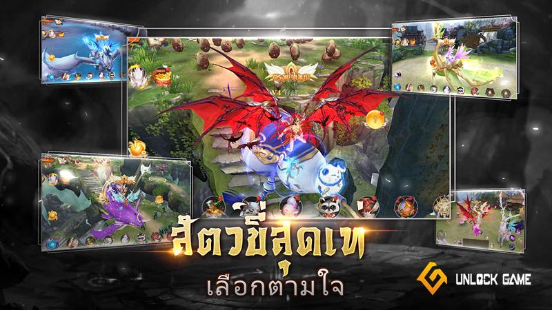Mobile Game 5