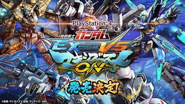 Mobile Suit Gundam 2112020 1