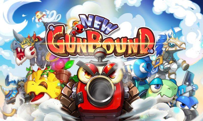 New Gunbound ประกาศเปิด CBT แล้ว 15 มกราคมนี้แล้วเจอกัน