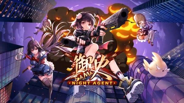 Night Agent 1412020 1