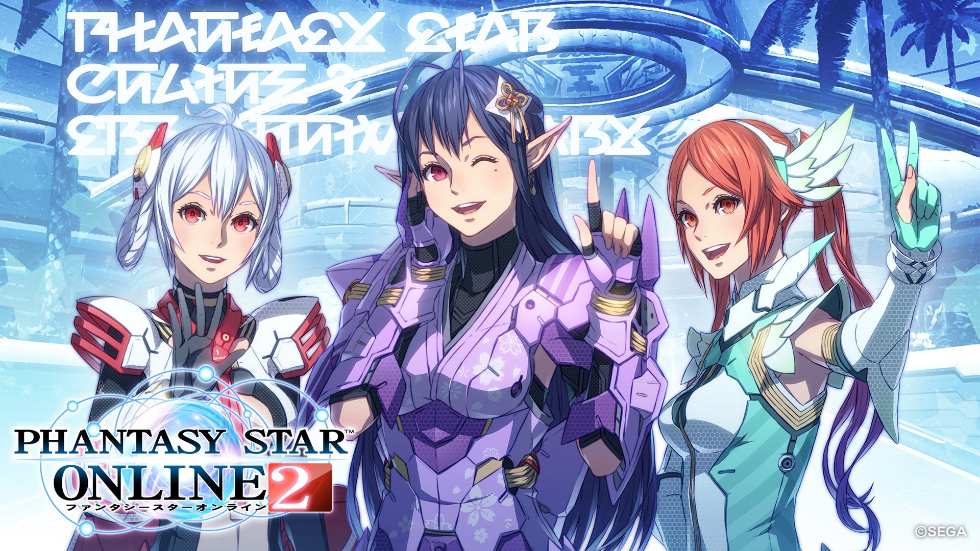 Phantasy Star Online 2 2912020 1