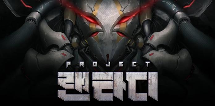 Project RTD 2312020 1