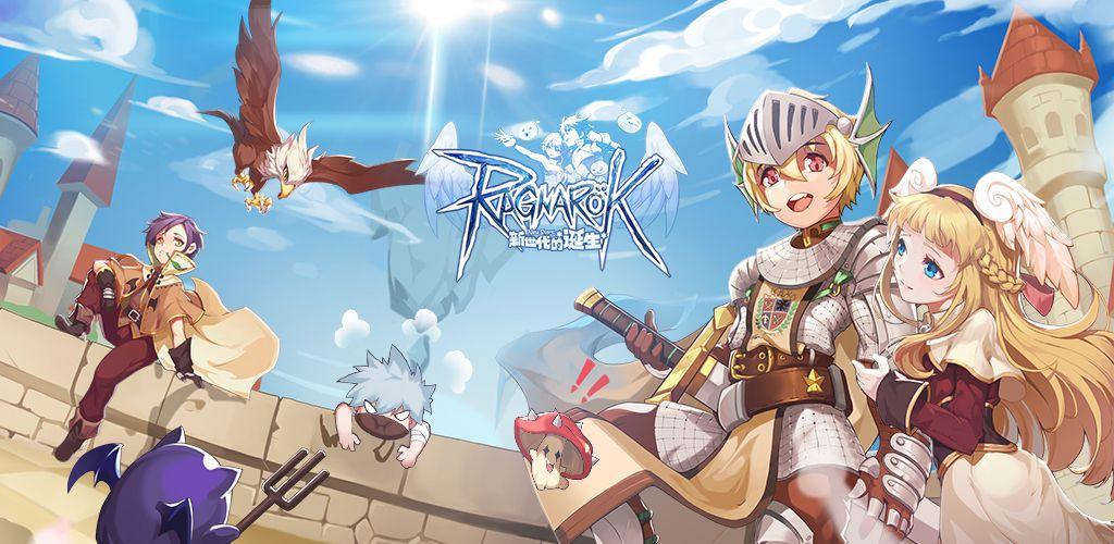 Ragnarok M New Generation 512020 1