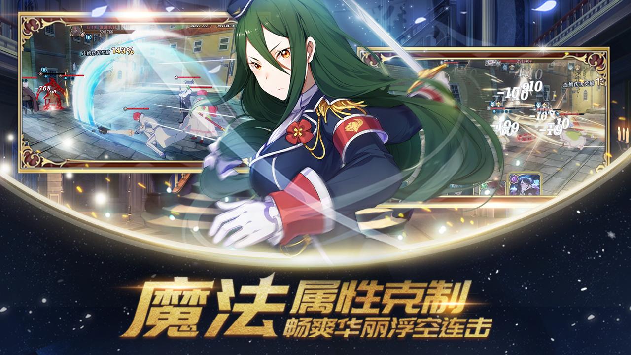 Re Zero 1412020 4