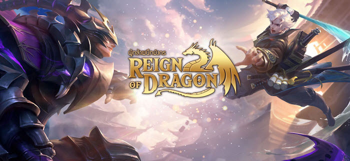 Reign of Dragon แจกแหลกแรร์ไอเทมต้อนรับ OBT เพียง Login รับฟรีทุกวัน