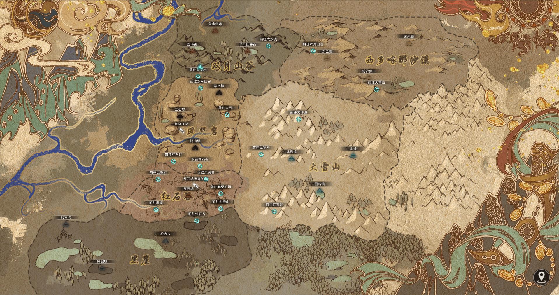 Sands of Salzaar 1012020 1
