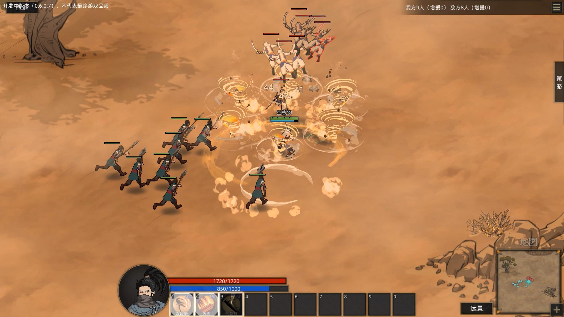 Sands of Salzaar 1012020 3