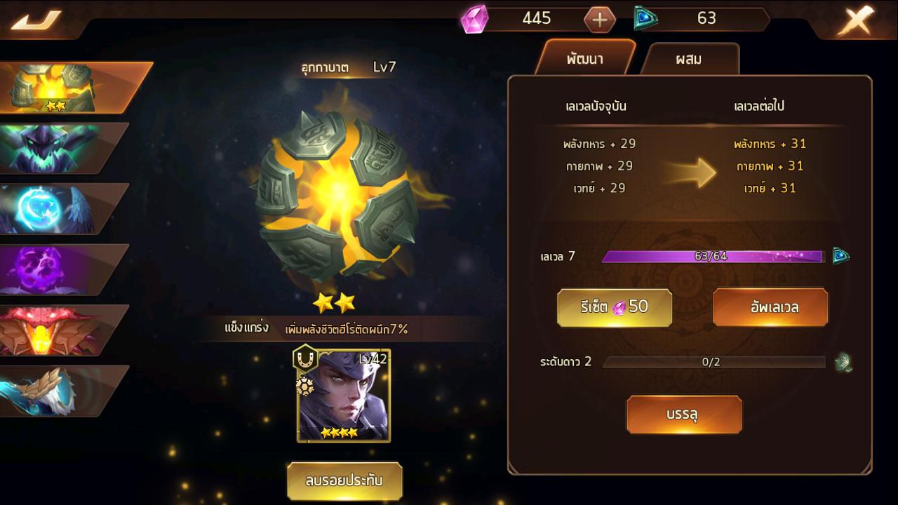 Screenshot 2020 01 16 20 20 40