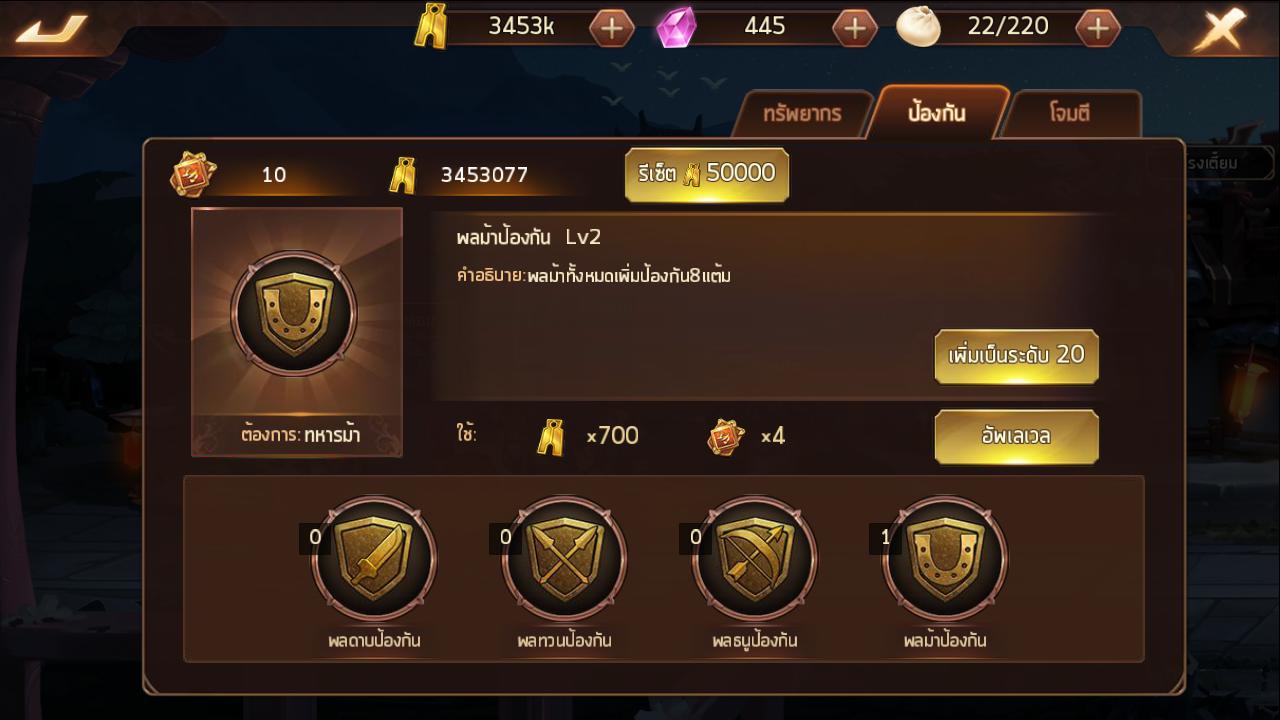 Screenshot 2020 01 16 20 23 11