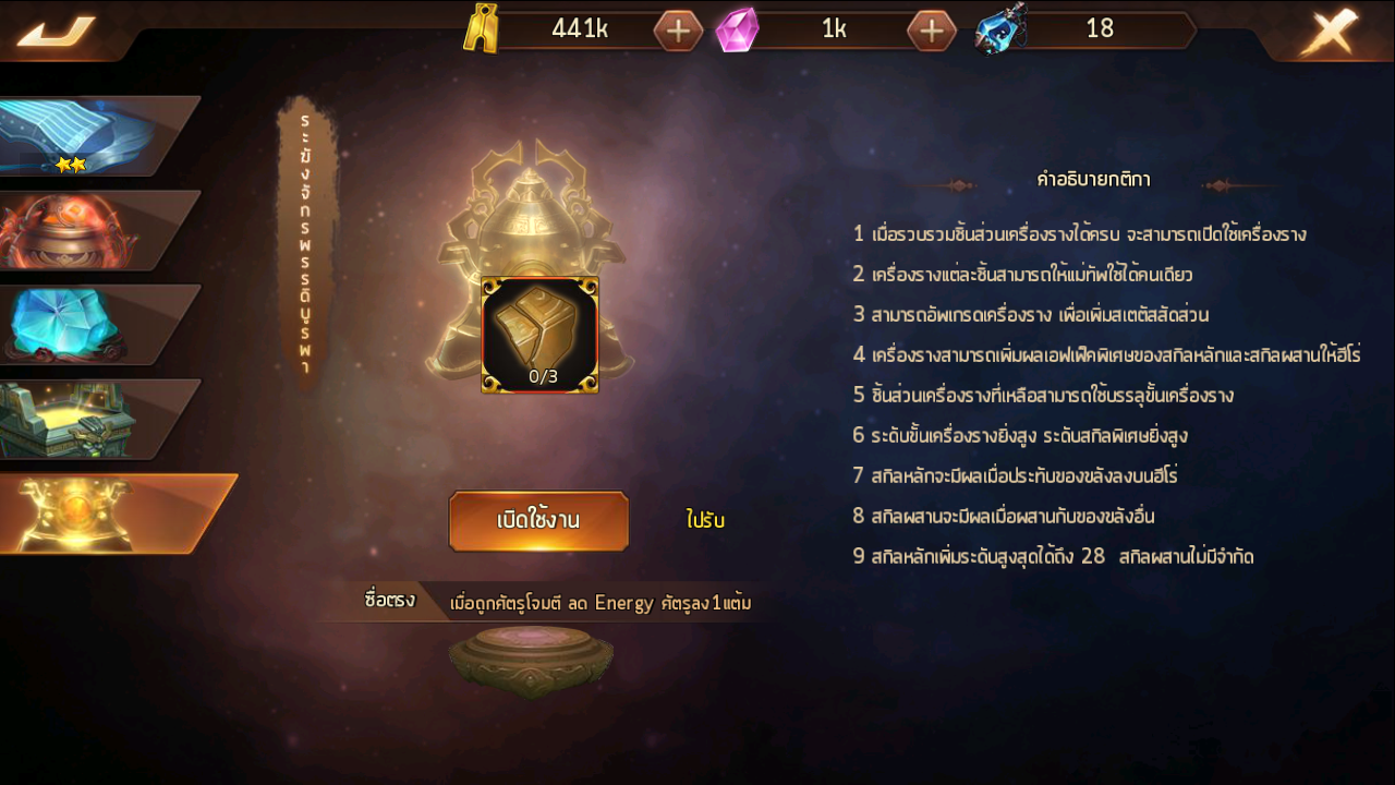 Screenshot 2020 01 17 20 13 39