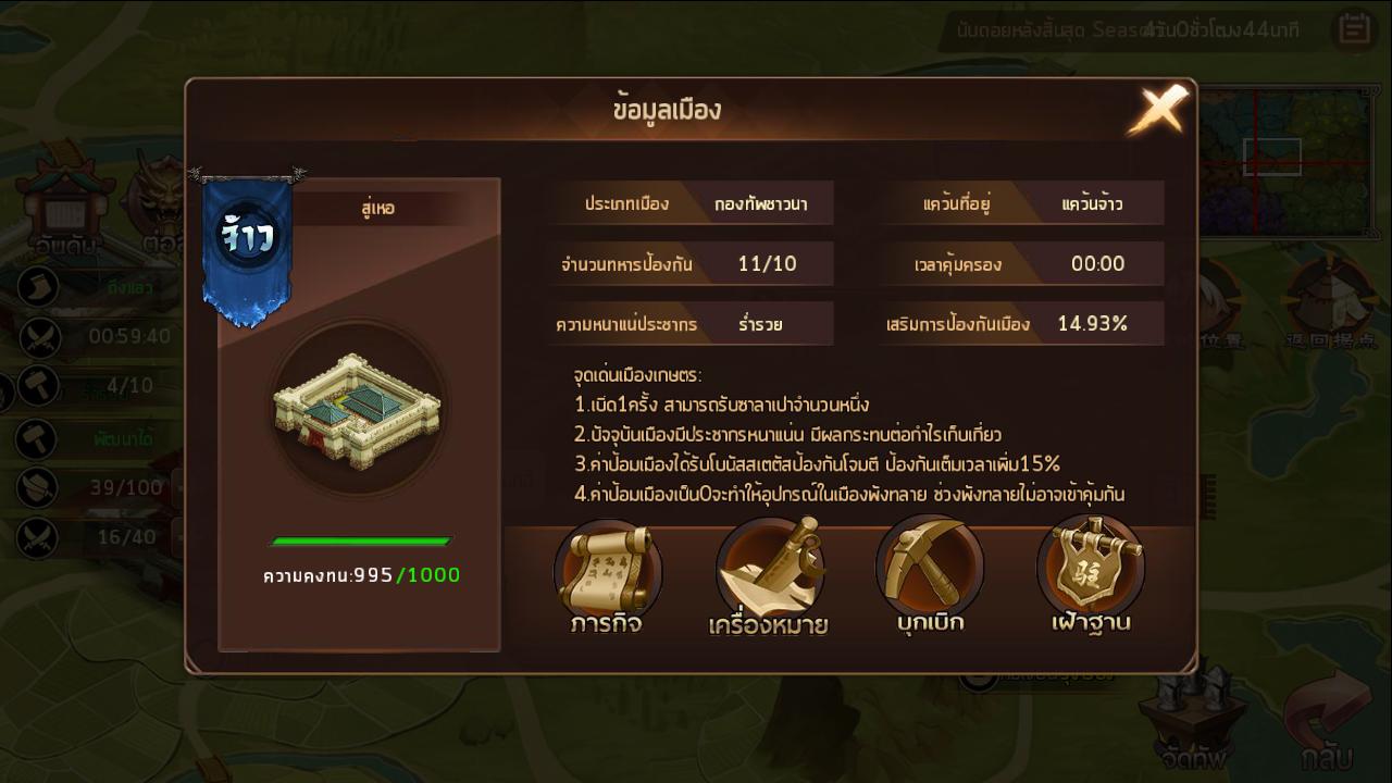 Screenshot 2020 01 18 23 15 21