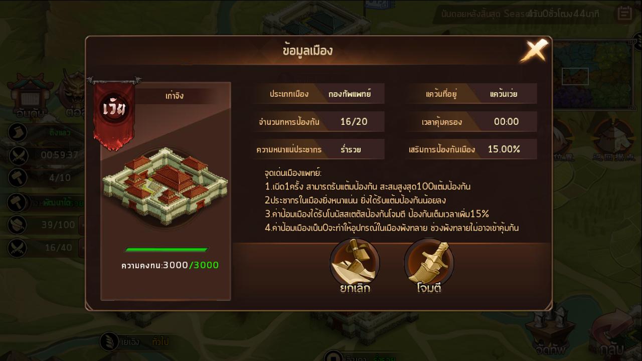 Screenshot 2020 01 18 23 15 25