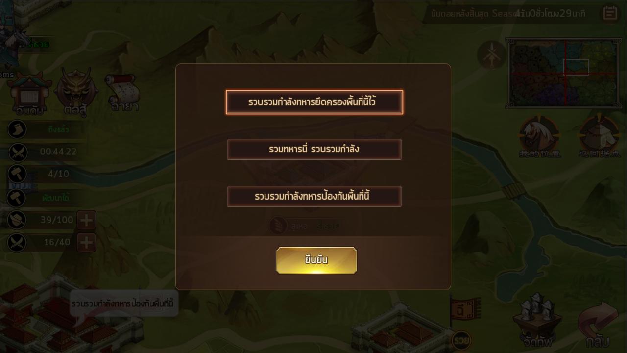Screenshot 2020 01 18 23 30 39