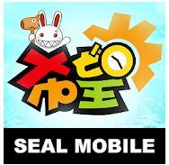 Seal Online M 1212020 5