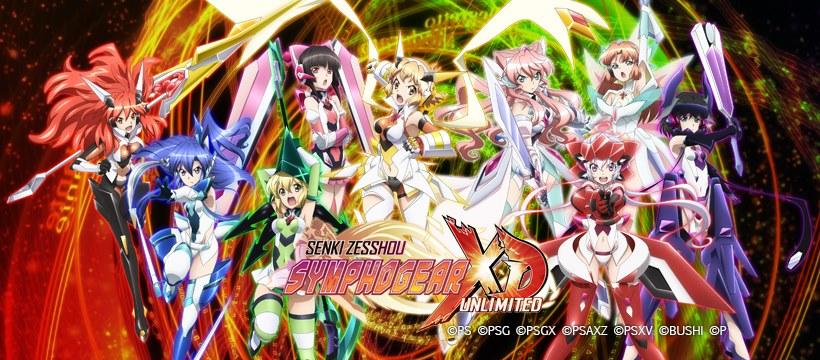 Symphogear XD Unlimited เปิดให้ลงทะเบียนเวอร์ชั่น Global แล้ววันนี้